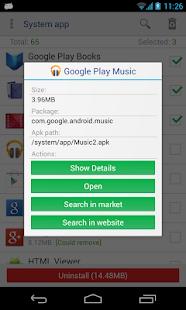 免費工具App 系統應用程序卸載程序 阿達玩APP