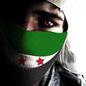 الثورة السورية الان Syrian Re icon