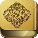 صور اسلامية منوعة icon