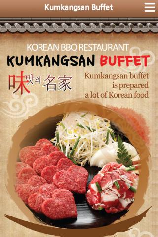Kumkangsan Buffet 금강산뷔페 금강산부페