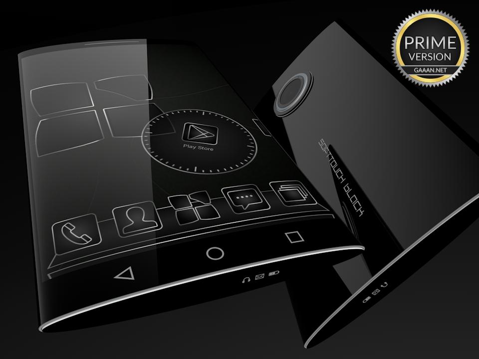 ★NEXT★ SOFT TOUCH BLACK PRIME - screenshot