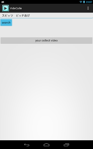VideColle YouTube動画再生アプリ