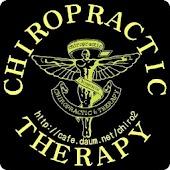 카이로프랙틱코리아 chiropractic