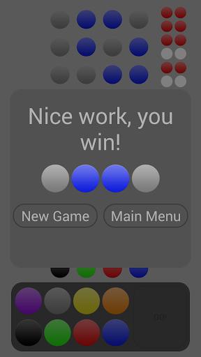 【免費解謎App】Master Mind-APP點子