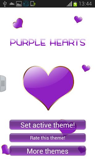 紫心勳章鍵盤