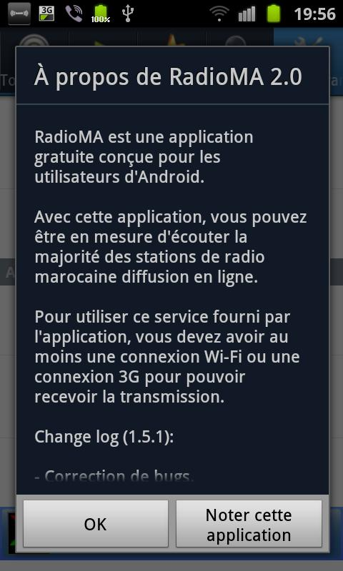 RadioMA v2.0 - Morocco - screenshot