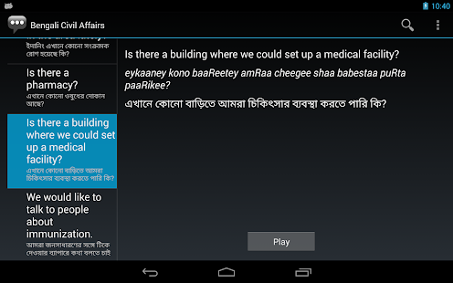 Bengali Civil Affairs Phrases - screenshot thumbnail