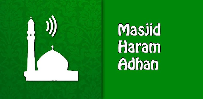 Sound Mecca Masjid Haram Android Apps Google Play