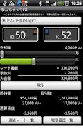 Screenshot of なんちゃってFX