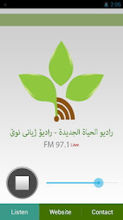 New Life FM- screenshot thumbnail