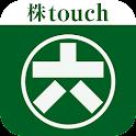 株touch icon