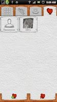 Screenshot of Aego PhoneBook