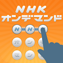 NHK on demand gesture login logo