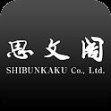 お宝鑑定!「思文閣・美術品査定申込」アプリ icon