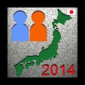 JHP2014 byNSDev icon