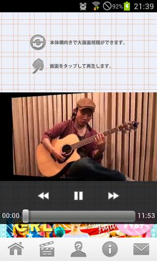 Let,sハイパーアコギ『初歩ストローク Vol.1』 音樂 App-癮科技App
