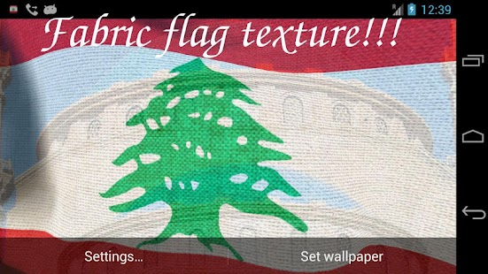 3D Lebanon Flag Live Wallpaper - screenshot thumbnail