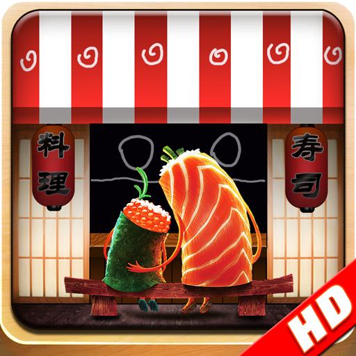 學做壽司——兒童烹飪遊戲 休閒 App LOGO-APP試玩