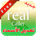 Real Caller - Edit your name icon