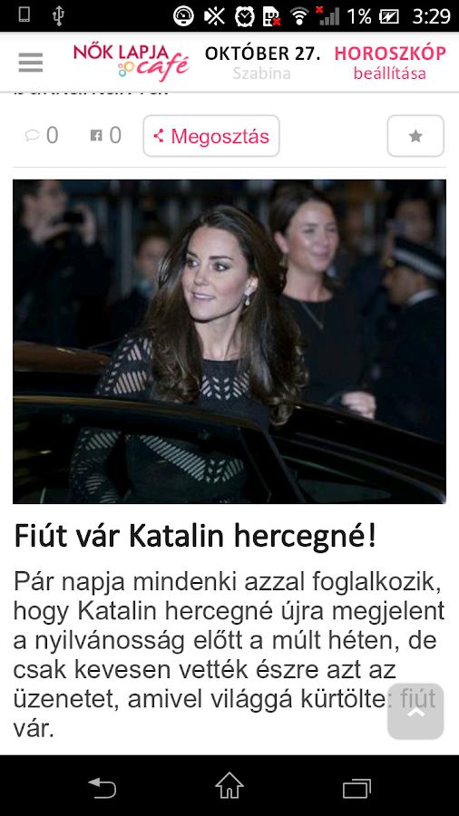 Nők Lapja Café - screenshot