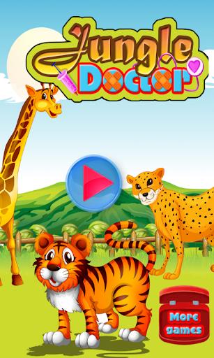 丛林医生-动物博士游戏