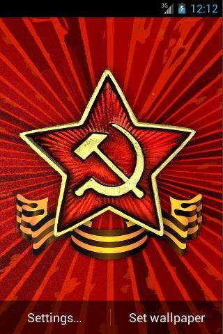 3D Советская Звезда Живые Обои
