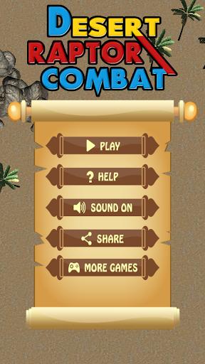 玩動作App|沙漠戰鬥迅猛龍免費|APP試玩