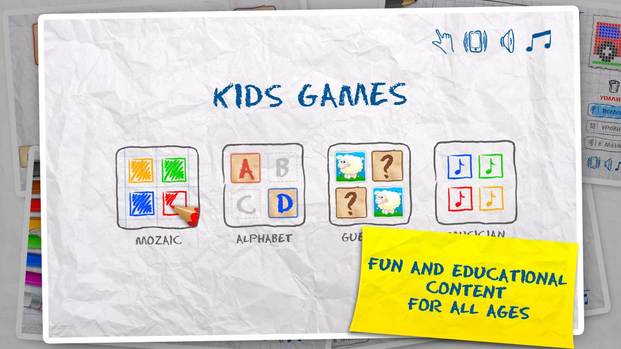 Kids Games (4 in 1) - screenshot