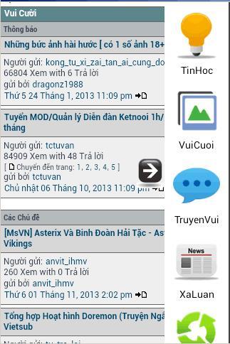 玩通訊App|Ketnooi免費|APP試玩