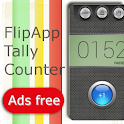 Tally Counter (Ads free) icon