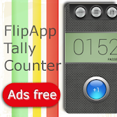 Tally Counter (Ads free)