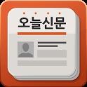 오늘신문 icon