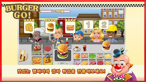 Burger Go - 재미있는 요리 게임