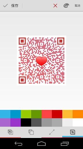 玩免費工具APP|下載二维码扫描 - 更简单更快捷 app不用錢|硬是要APP