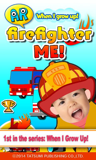 AR firefighter ME
