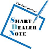 스마트 딜러노트 Smart Dealer Note