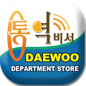ezTalky of Daewoo Department