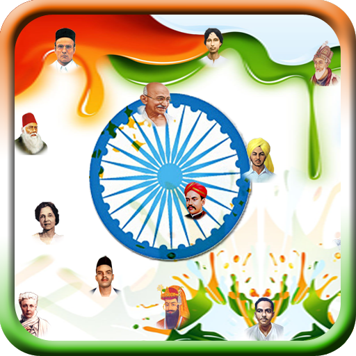Republic Day Live Wallpaper On Google Play Reviews Stats