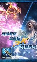 Screenshot of 破冰利刃