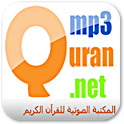 MP3 Quran Net icon