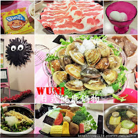 wuni日式健康鍋物