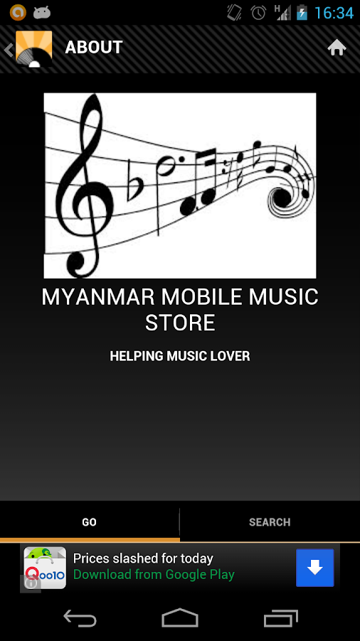 Myanmar MP3 & Mobile Music - screenshot