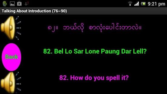 玩書籍App|Myanmar Speaking 900'S免費|APP試玩