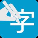 Mobile Pen icon