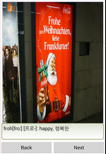 여행 사진으로 공부하는 독일어
