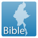 Myanmar Bible icon