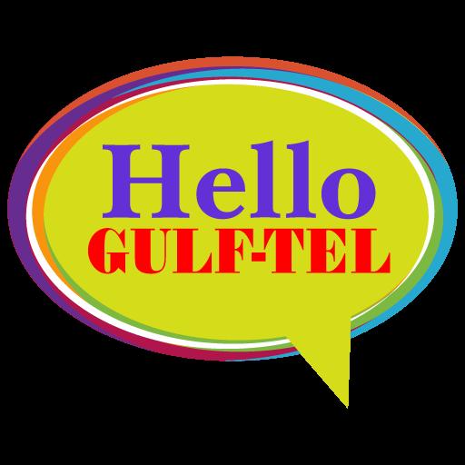 Hello Gulf