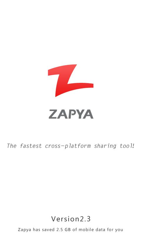 Zapya - screenshot