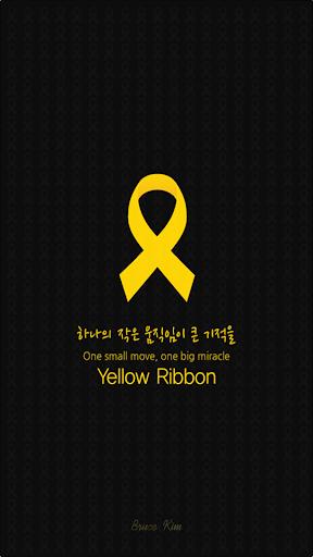 YellowRibbon for kakaotalk