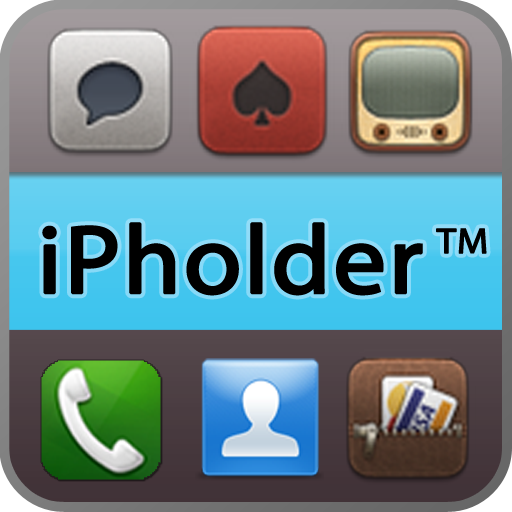 iPholder(i フォルダ) 生產應用 App LOGO-硬是要APP